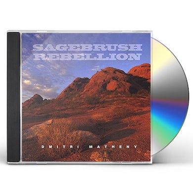 Dmitri Matheny SAGEBRUSH REBELLION CD