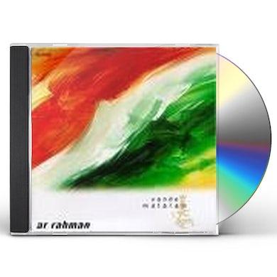 Marco PREMIUM EDITION CD