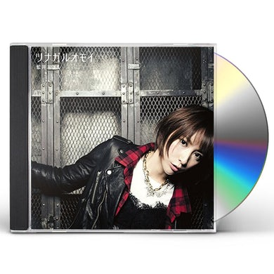 Eir Aoi TSUNAGARU OMOI: DELUXE EDITION CD