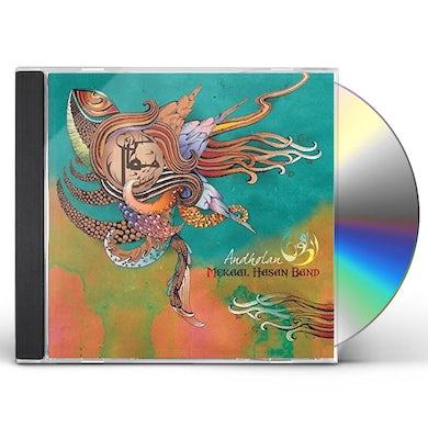 ANDHOLAN CD