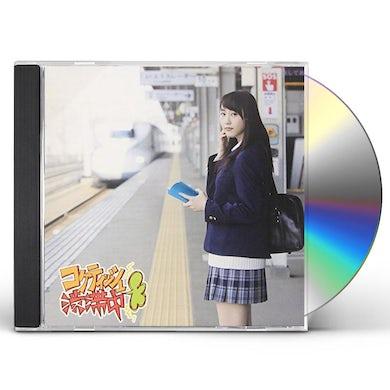 SKE48 COQUETTISH JUUTAI CHUU B CD