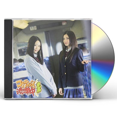 SKE48 COQUETTISH JUUTAI CHUU C CD