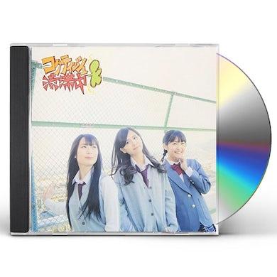 SKE48 COQUETTISH JUUTAI CHUU D CD