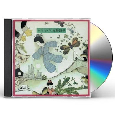 Akiko Yano TO KI ME KI CD