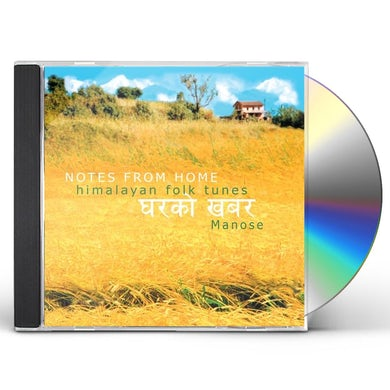 NOTES FROM HOME CD