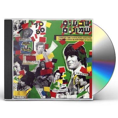 Shmulik Kraus 70'S & 80'S CD