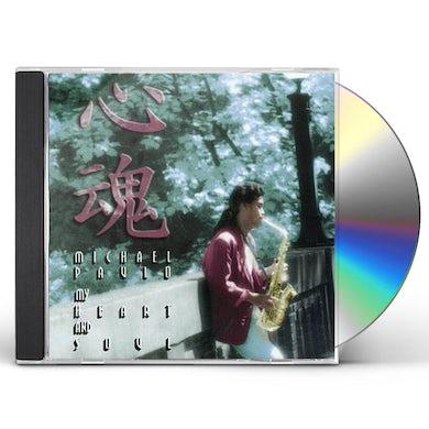Michael Paulo MY HEART & SOUL CD