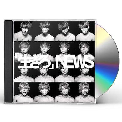 NEWS IKIRO CD