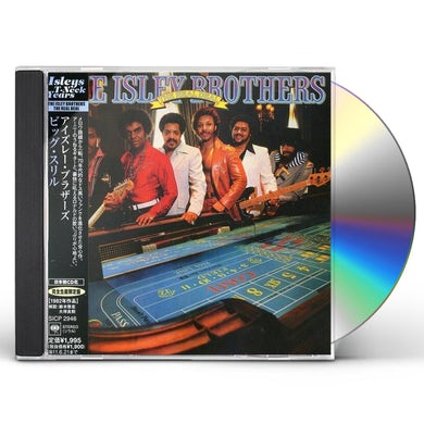 The Isley Brothers INSIDE YOU / REAL DEAL CD