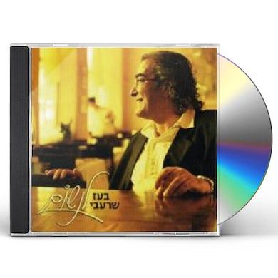 Boaz Shar'abi TO BREATHE CD