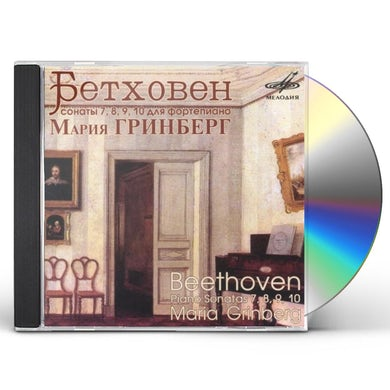 Ludwig Van Beethoven SONATA 7 8 9 10 COMPLE CD