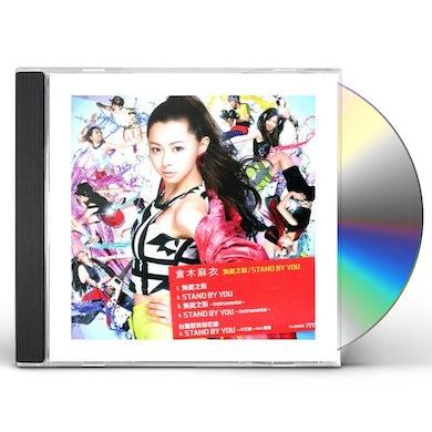 Mai Kuraki STAND BY YOU CD