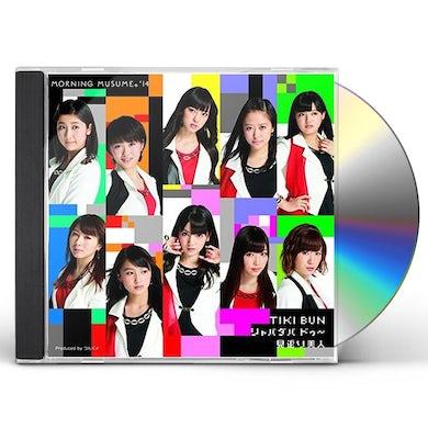 morning musume TIKI BUN / SHABADABA DU / MIKAERI BIJIN CD