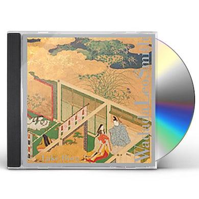 Wadada Leo Smith LAKE BIWA CD
