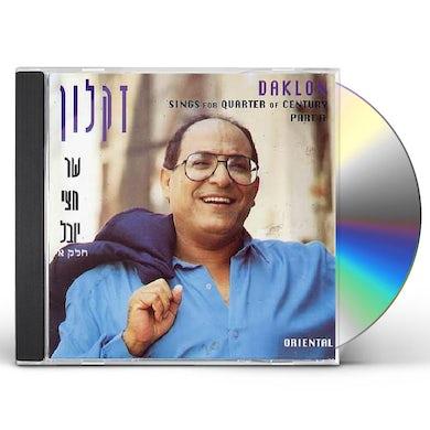 Daklon HALF-JUBILEE #1 CD