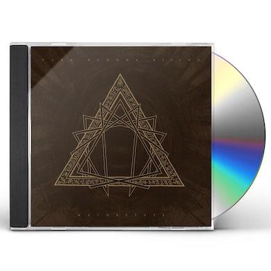 Dark Buddha Rising Mathreyata CD