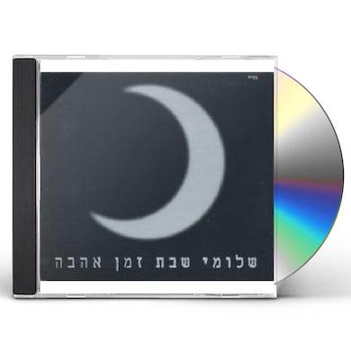 Shlomi Shabat TIME OF LOVE CD