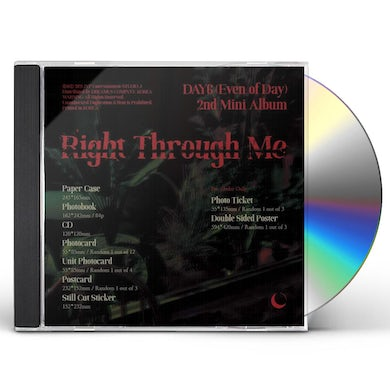 DAY6 RIGHT THROUGH ME CD
