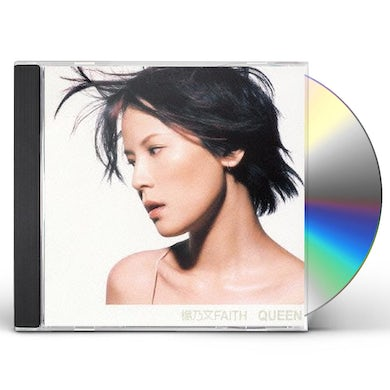 Faith Yang QUEEN CD