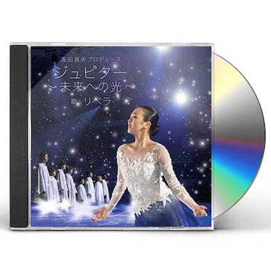 Libera JUPITER (ASADA MAO PRODUCE) CD