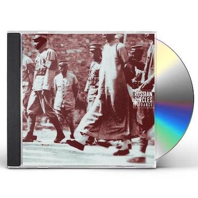 Russian Circles GUIDANCE CD