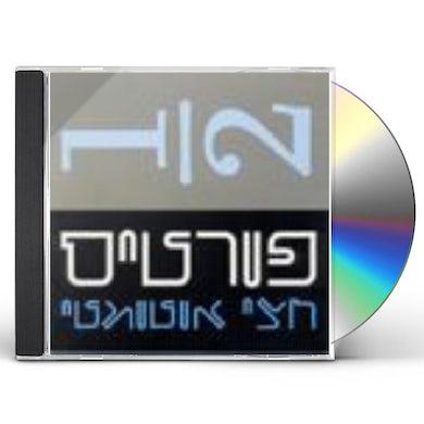 Rami Fortis SEMI-AUTOMATIC CD