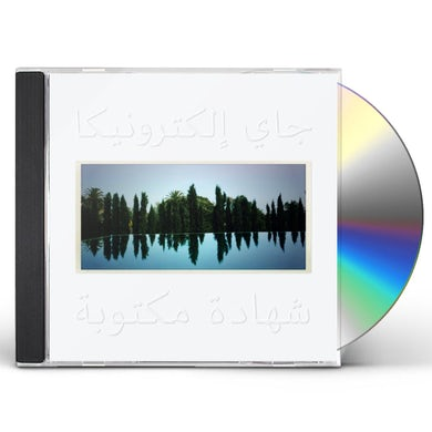 WRITTEN TESTIMONY CD