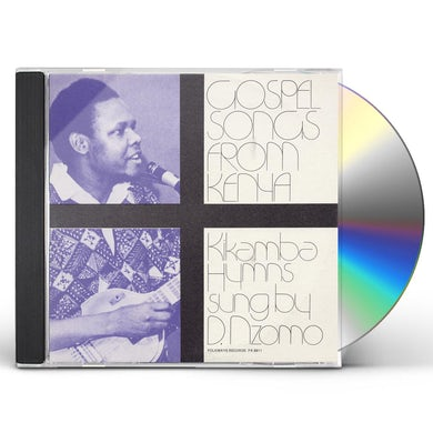 David Nzomo GOSPEL SONGS FROM KENYA: KIKAMBA HYMNS CD