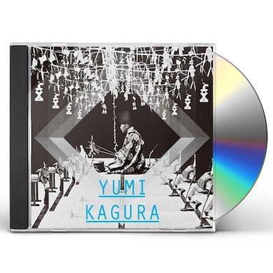 Shigeo Tanaka YUMI KAGURA CD