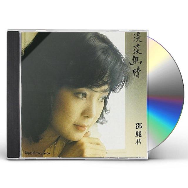 Teresa Teng FAINT DEEP FEELINGS CD