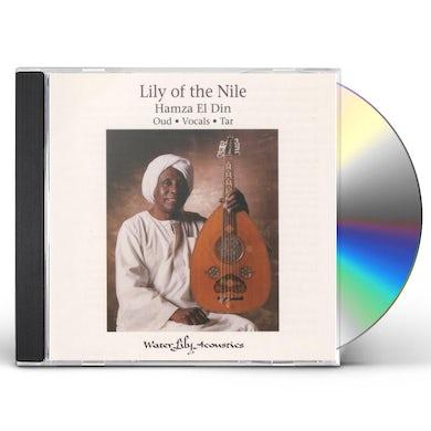 Hamza El Din LILY OF THE NILE CD