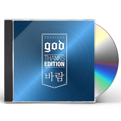 God THANKS EDITION WIND: LIMITED EDITION CD