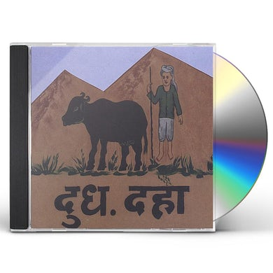 Rajiv Patel OBEY THE CATTLE CD