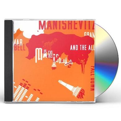 Manishevitz GRAMMAR BELL & ALL FALL DOWN CD
