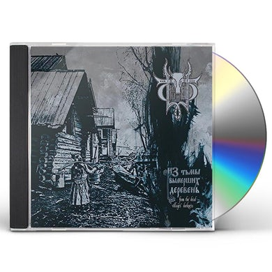 Sivyj Yar FROM THE DEAD VILLAGES' DARKNESS CD