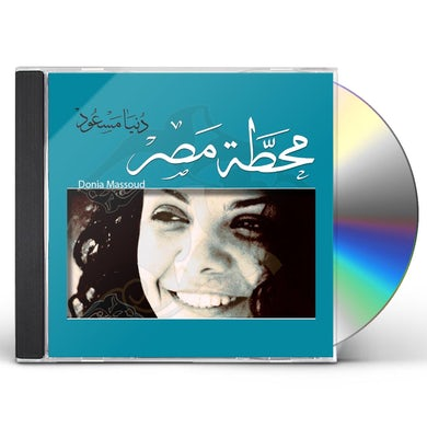 Donia Massoud MAHATET MASR CD