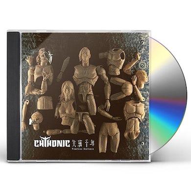 Chthonic TIMELESS SENTENCE CD