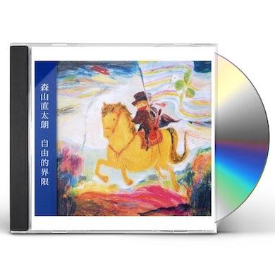 JIYUU NO GENKAI CD