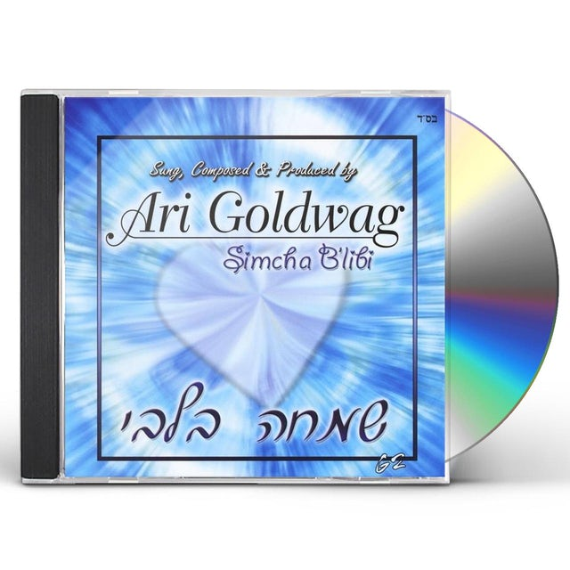 Ari Goldwag