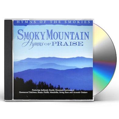 Stephen Elkins SMOKY MOUNTAIN HYMNS OF PRAISE CD