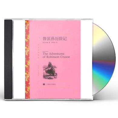 Mstrkrft LOOKS CD