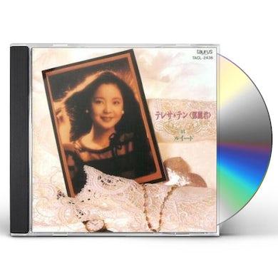 Teresa Teng ATC[H CD