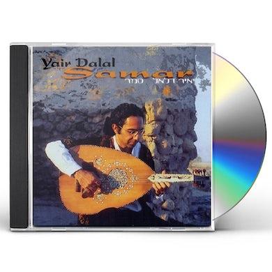 Yair Dalal SAMAR CD