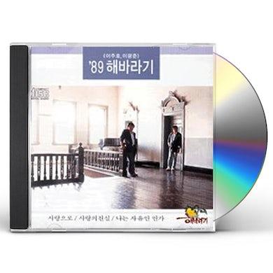 89 SUNFLOWER CD