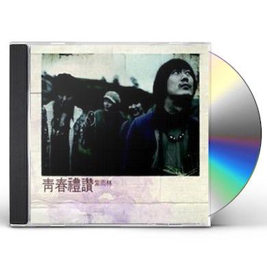 Jaurim SPLENDER OF YOUTH CD