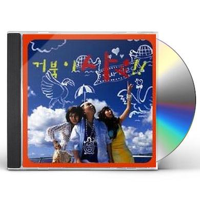The Turtles GEOBUKI SAYO CD