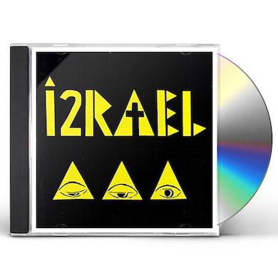 Izrael 1991 CD