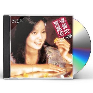 Teresa Teng CHUGOKUGO MEISHOUSEN 1977-1980 CD