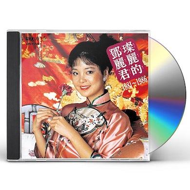 Teresa Teng CHUGOKUGO MEISHOUSEN 1981-1986 CD