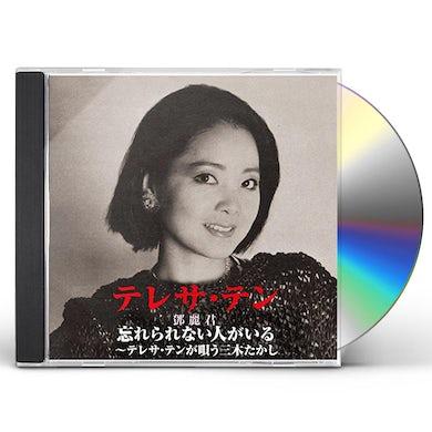 Teresa Teng WASURERARENAI HITOGA IRU CD